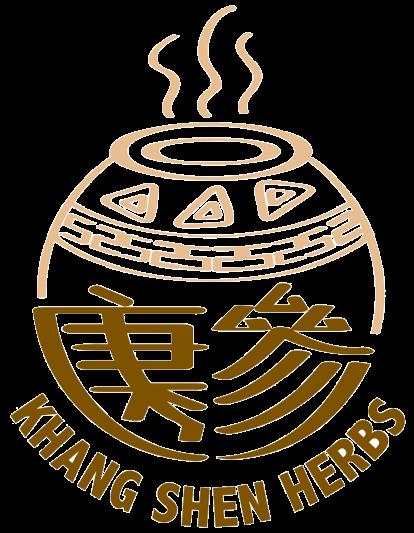 Khang Shen Herbs Malaysia logo