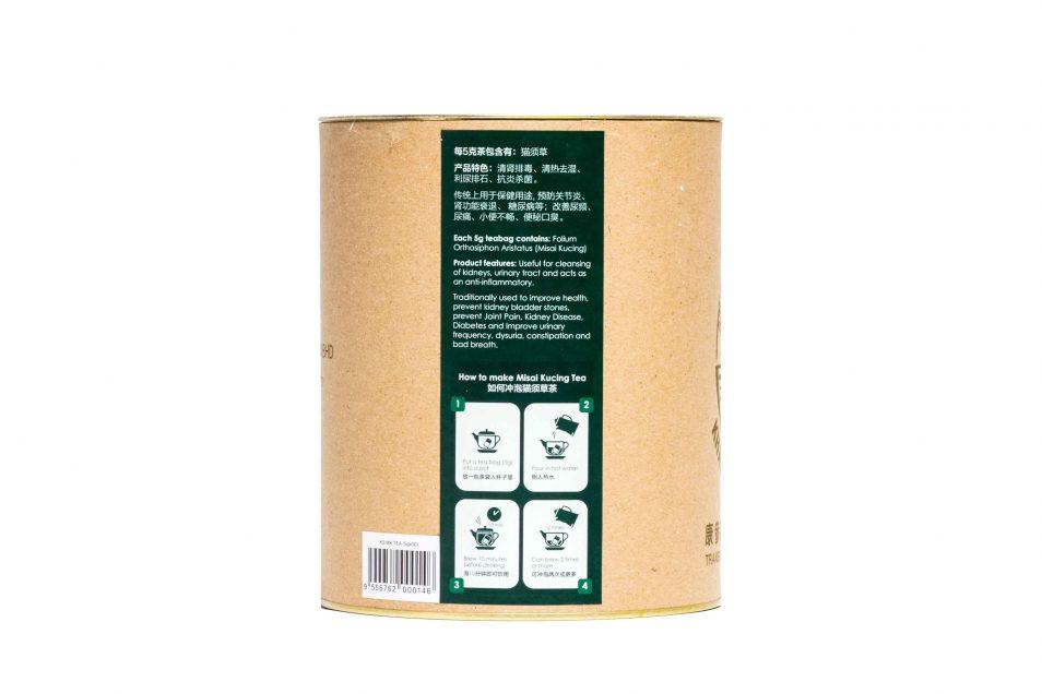 Misai Kucing Tea 50sachets (back) - Khang Shen Herbs Malaysia