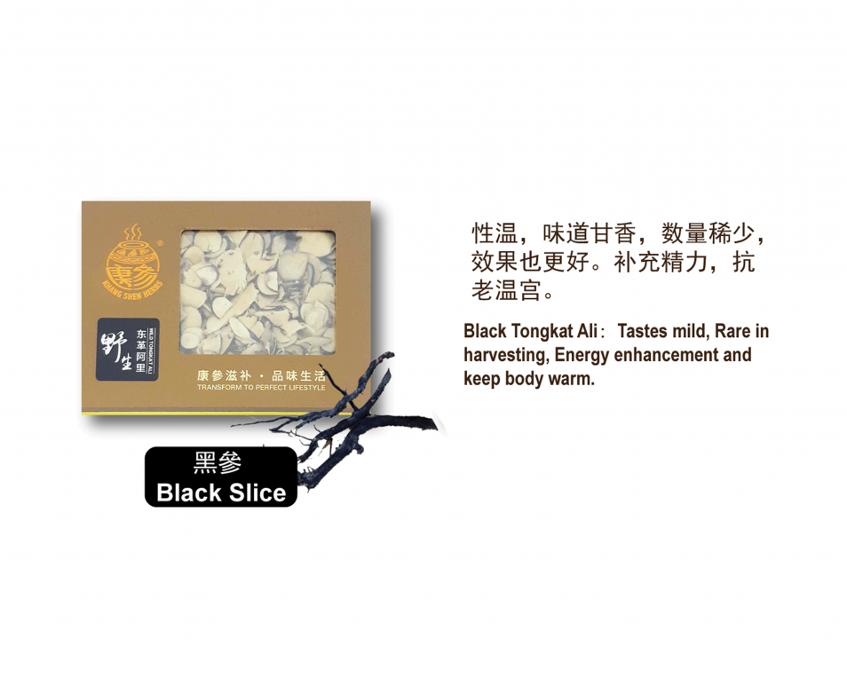 Tongkat Ali Slices (Black) - Khang Shen Herbs Malaysia