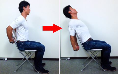 1. Chest Stretching - 5 minutes sneaky office chair exercise workout