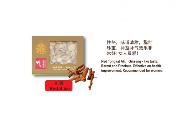 Tongkat Ali Slices (Red) - Khang Shen Herbs Malaysia